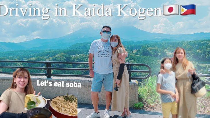 DRIVING IN KAIDA KOGEN JAPAN (Nature Lovers) SIGHTSEEING | Filipino Japanese Family |Marife Kato