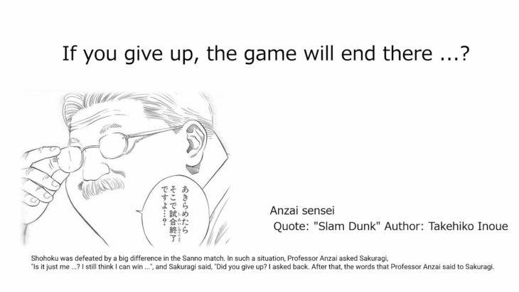 Japanese Anime Quotations