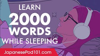 Japanese Conversation: Learn while you Sleep with 2000 words