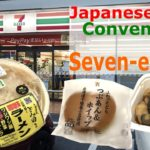 Japanese Food Convenience store   Seven-eleven