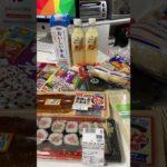 Japanese Food. Yummy 💕