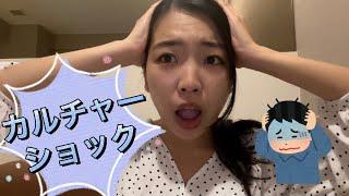 【Japanese  culture ,Văn hoá nước Nhật】 日本でのカルチャーショックについて