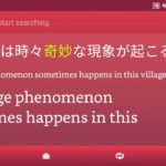 Learn 10,000 Japanese Phrases   49of64