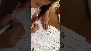 Learning Japanese| 1年生カオリちゃん|KAORI JPN VLOG