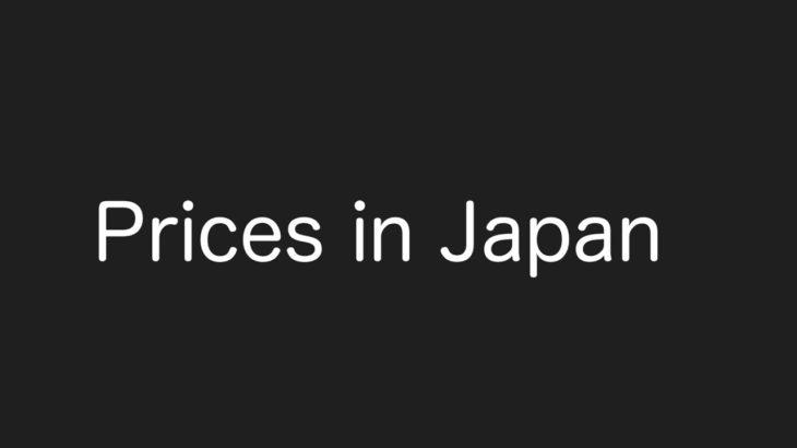 Prices in Japan#japan #japanesefood #JapanMcDonald
