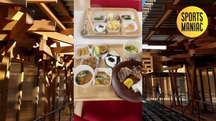 Tokyo Olympic Village Japanese Food