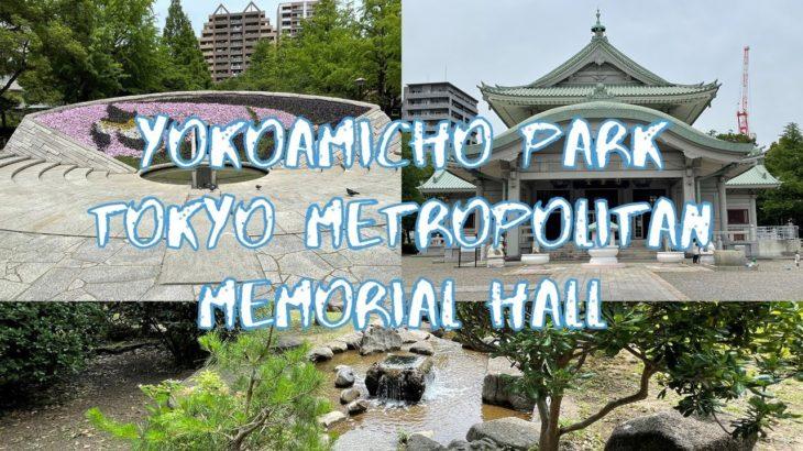 [Vlog] Yokoamicho Park and Tokyo Metropolitan Memorial Hall   Tokyo Sightseeing, Japan
