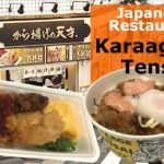 Japanese Food   karaage no Tensai