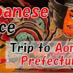 【Simulation trip in Japan】Aomori Prefecture