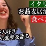 外国人が居酒屋へ行ってみたTrying Japanese food
