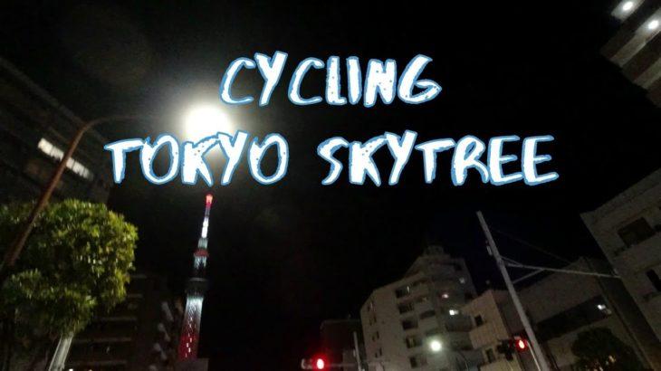 [Vlog] Cycling between Ueno and TOKYO SKYTREE | Tokyo Sightseeing, Japan