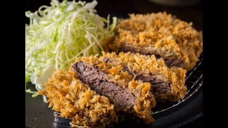 Yummy Japanese Food