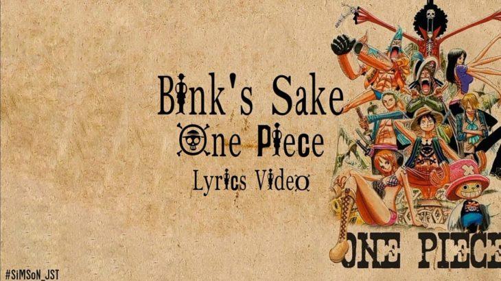Bink's Sake – ONE PIECE OST (Lyrics Video) | | Japanese | | Anime