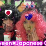 Halloween Party & Japanese Culture (ハロウィーンパーティー&伝統文化 二人羽織) 2021