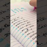 How l study Japanese || a lot of fun and tips for Beginners | hiragana , katakana , kanji , Writing