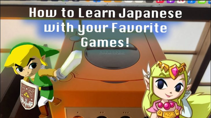 How to Study Japanese With Video Games!