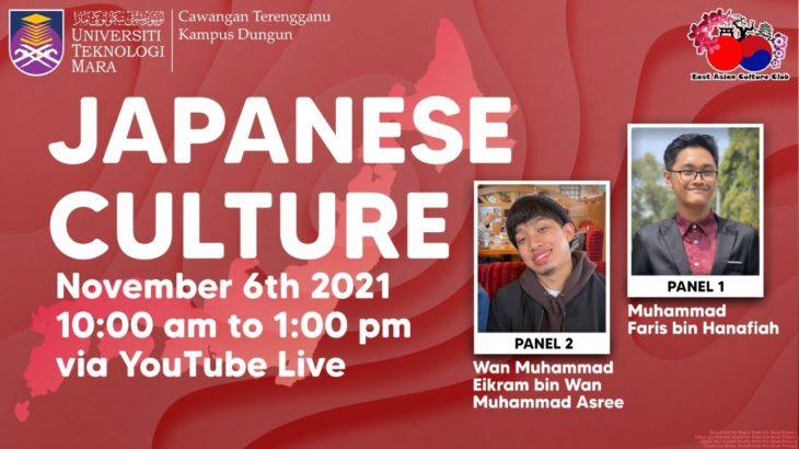 JAPANESE CULTURE | EAST ASIAN CULTURE CLUB