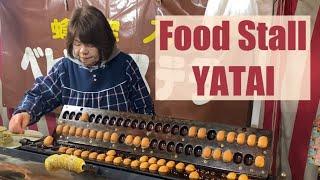 Japanese Food Stall YATAI