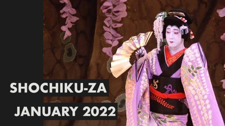 KABUKI NEWS Tamasaburō in Osaka 2022 (Fuji Musume & Omatsuri)