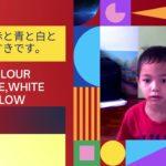 Learning Japanese with Arshad #kidvideo #shorts #nihongo