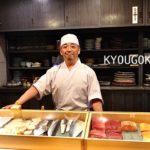 OMAKASE AT KYOUGOKUSUSHI -Nagahama,Shiga – October 2021 – Japanese Food [English Subtitles]